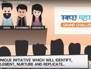 Swachh Maharashtra Grand Challenge video clip