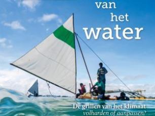 Omslag van waterspecial ViceVersa